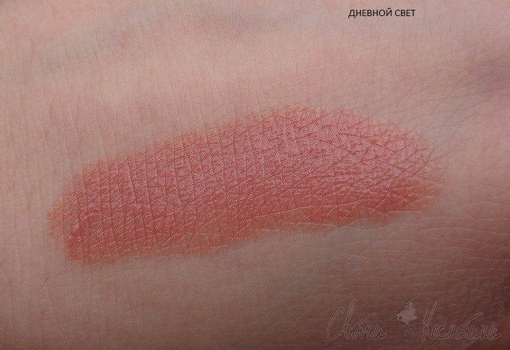 Estee Lauder Pure Color Envy Sculpting Lipstick  110 Insatiable ivory
