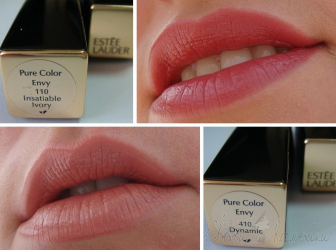 Estee Lauder Pure Color Envy Sculpting Lipstick в оттенках 410 Dynamic и 110 Insatiable ivory