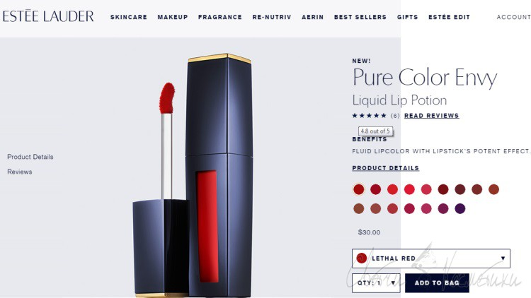 Оттенки Estee Lauder Pure Color Envy Liquid Lip Potion