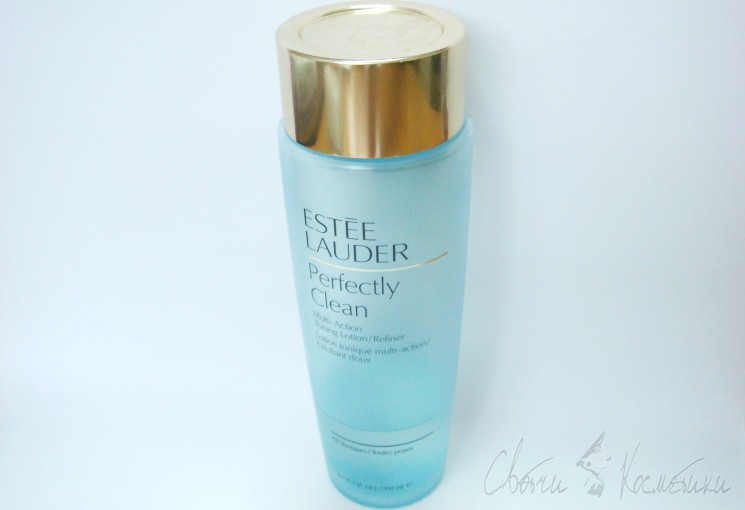 Perfectly Clean Estee Lauder