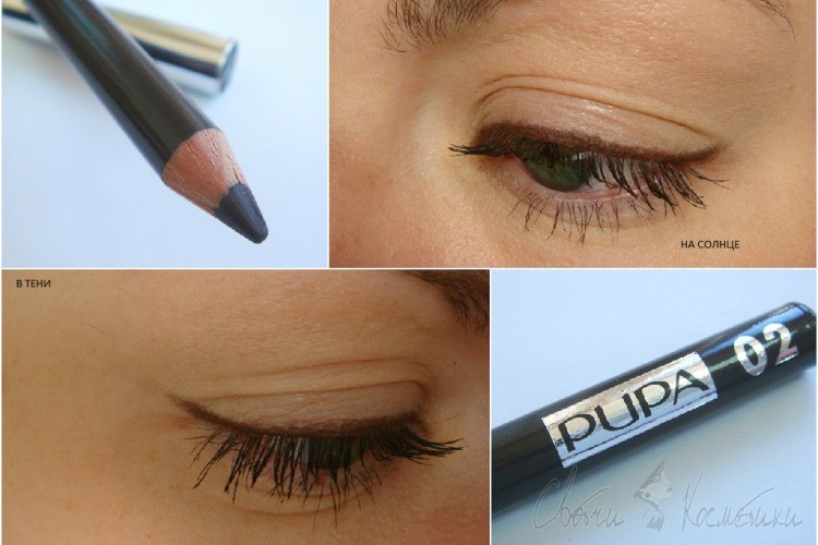 Свотчи карандаша Pupa True Eyes 02