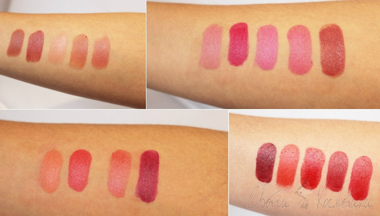 Свотчи Luxe Lip Color